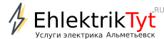 ehlektrik-logotip